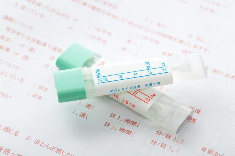 検査 便 潜血